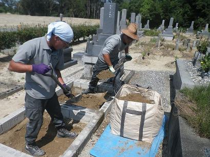 西尾市、湖西市で墓石工事