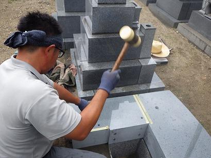 西尾市、名古屋市、豊田市で墓石工事