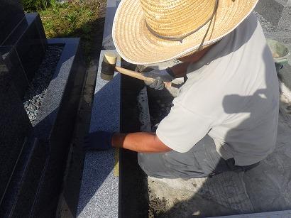 名古屋市で墓石工事
