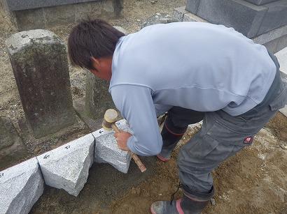西尾市、名古屋市で墓石工事