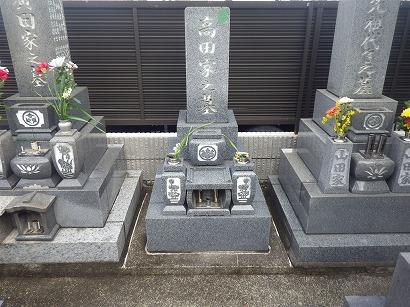 大治町、豊橋市で墓石工事