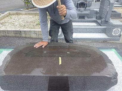 豊田市で墓石完成