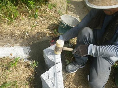 岡崎市、知立市で墓石工事