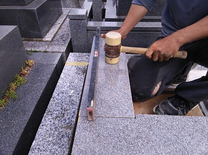 安城市でお墓づくり