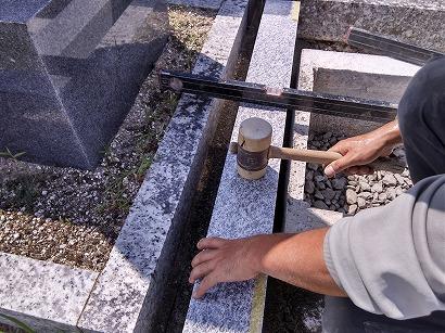 刈谷市、知立市でお墓づくり