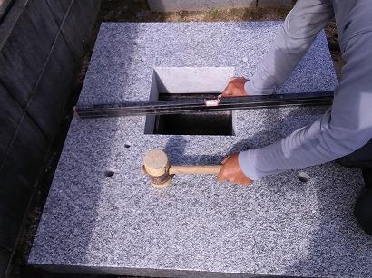 岡崎市でお墓づくり