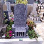 はなえみ墓園で墓石建立工事