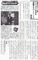 2009年2月 月刊石材