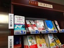 日経新聞ランキング