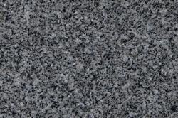 牛岩石(うしいわいし)イメージ
