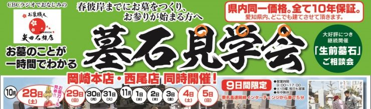 2017.1028新聞title