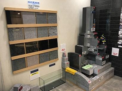 2017.0816 名古屋店 (1)