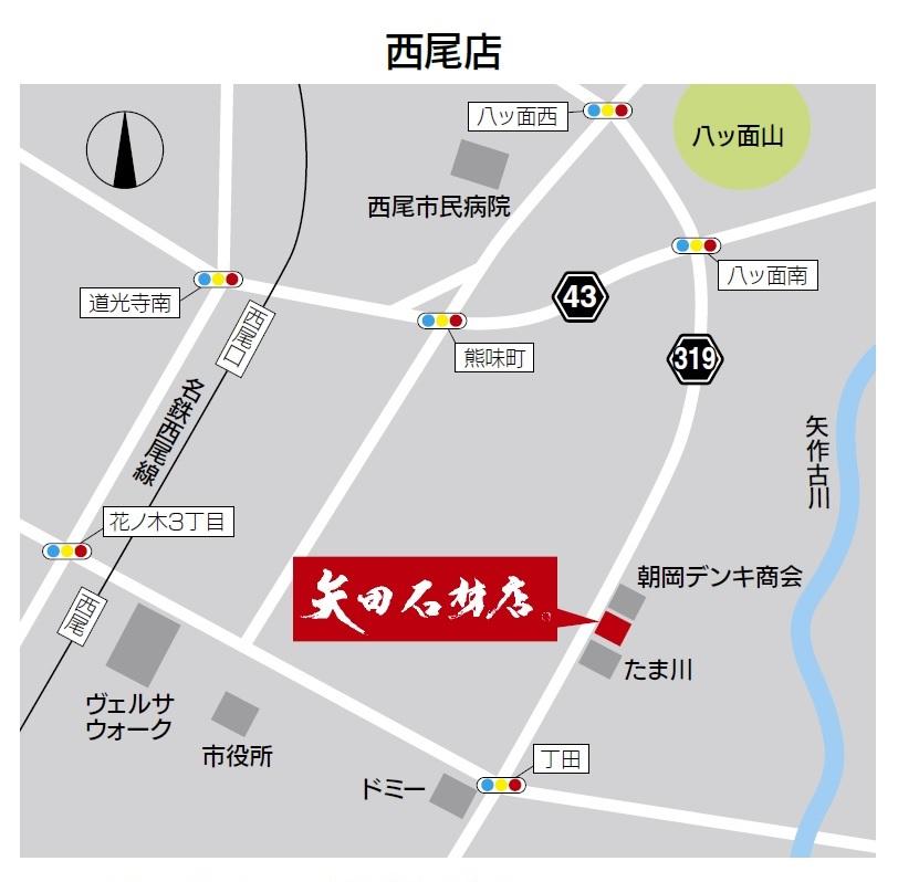 西尾地図(住所なし)
