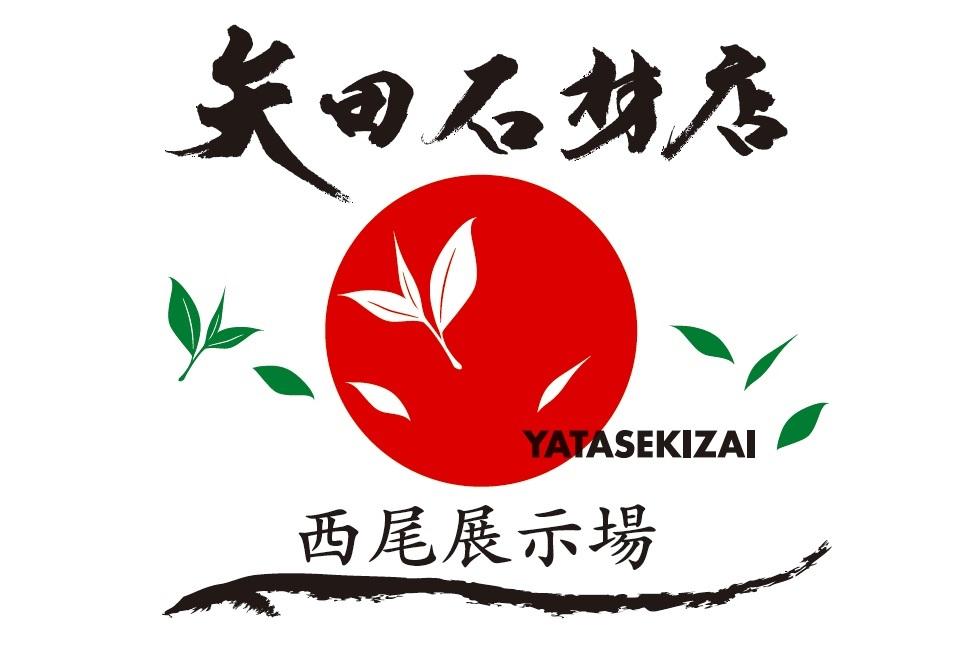 西尾店ロゴ