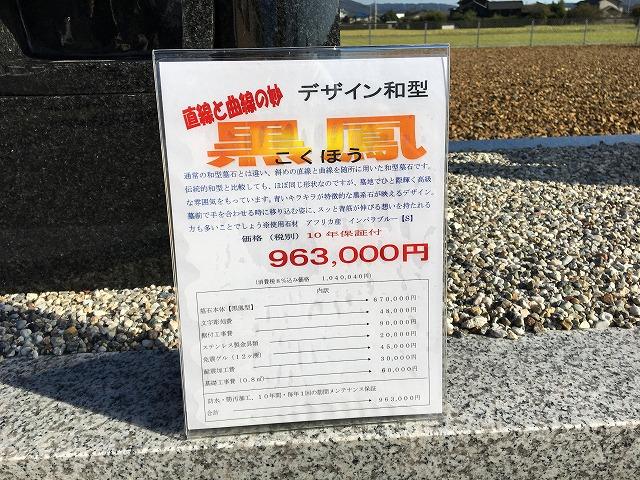 西尾展示場 (30)