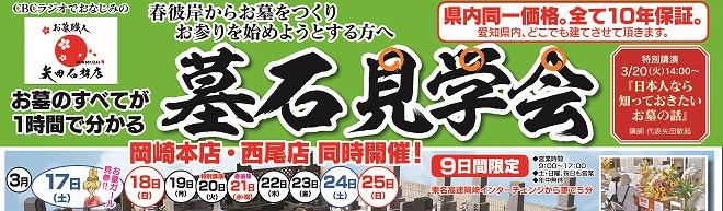 2018.0317新聞title