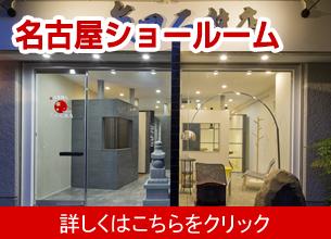 guide-nagoya