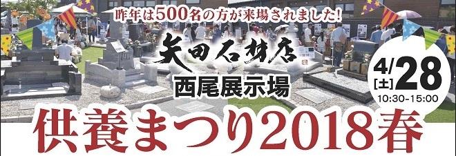 nishio01